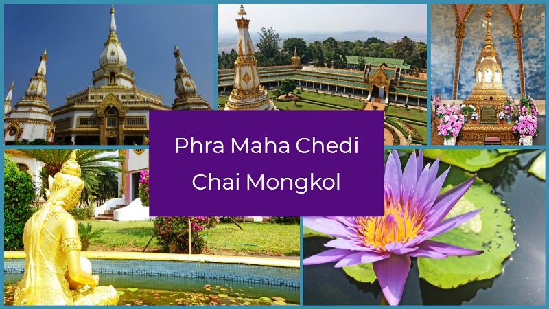 Chedi Mongkol NE Thailand - collage The Quirky Traveller