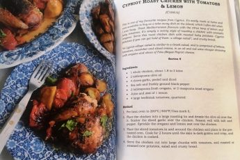 Cypriot Roast Chicken Lavender and Lovage Culinary Notebook by Karen Boorns Booth