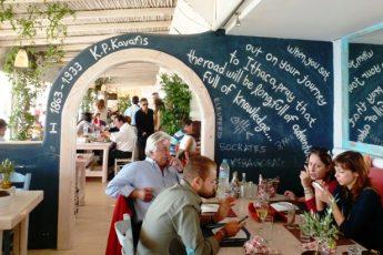 Restaurant on Ournos Beach Mykonos Greece