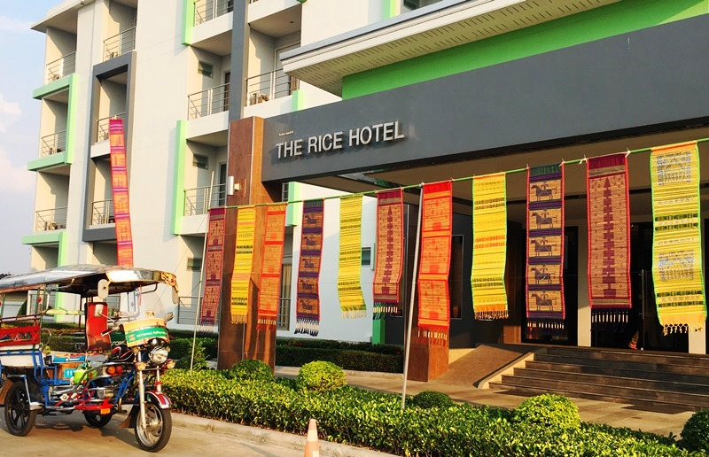 The Rice Hotel and Sky Lab Roi Et
